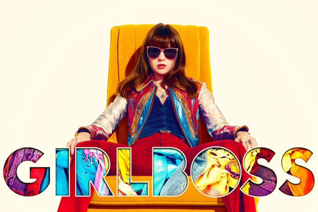 girlboss-tv-show-on-netflix-canceled-or-renewed-for-another-season-1-e1492457855425